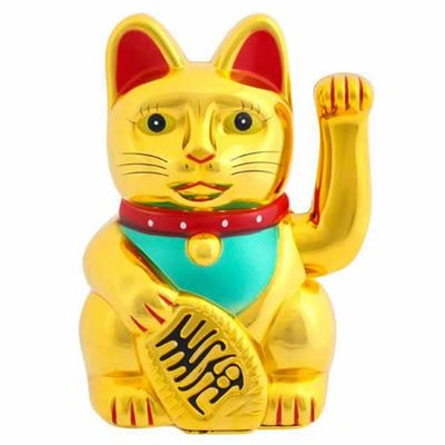 Gold Money Cat Large